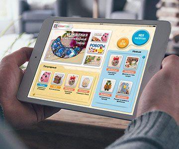 Приложение Хоббитека для iPad