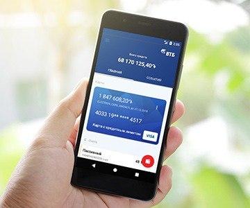 Мобильный банк для ВТБ Армения